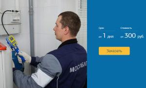 Отключение бытового газоиспользующего оборудования