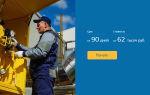 Подключение к газовой сети Мособлгаз