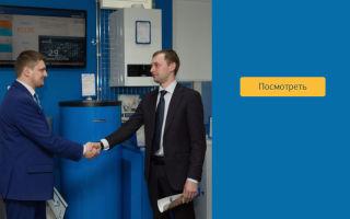 Продажа и подключение газового оборудования