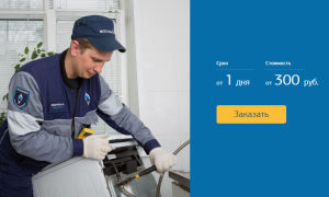 Ремонт и замена бытового газового оборудования